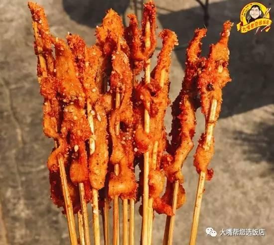 吃遍大连|新鲜诱人的肉串,大串小串满口香!图片