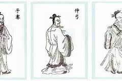 先秦的青年叫 二三子 ,今天的青年叫 五四图片