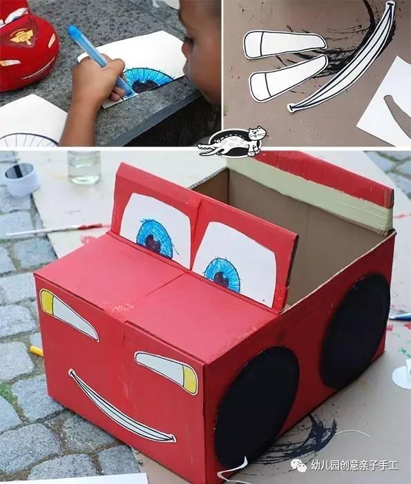 如图,按下图步骤用纸皮箱做出汽车的车身   幼儿园创意亲子手工(kidsd图片