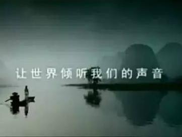 """中国品牌日  甲之蜜糖,乙之砒霜"""""""
