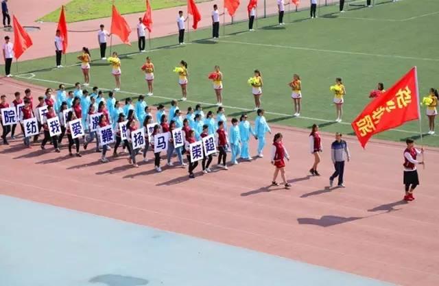 运动会 640_417图片