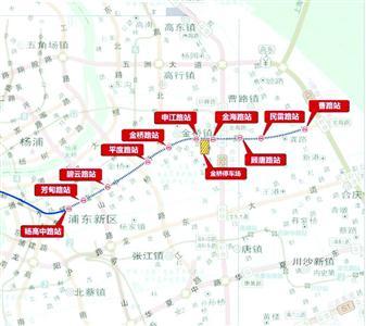 """上海轨交9号线东延伸完成""""里程碑节点"""""""