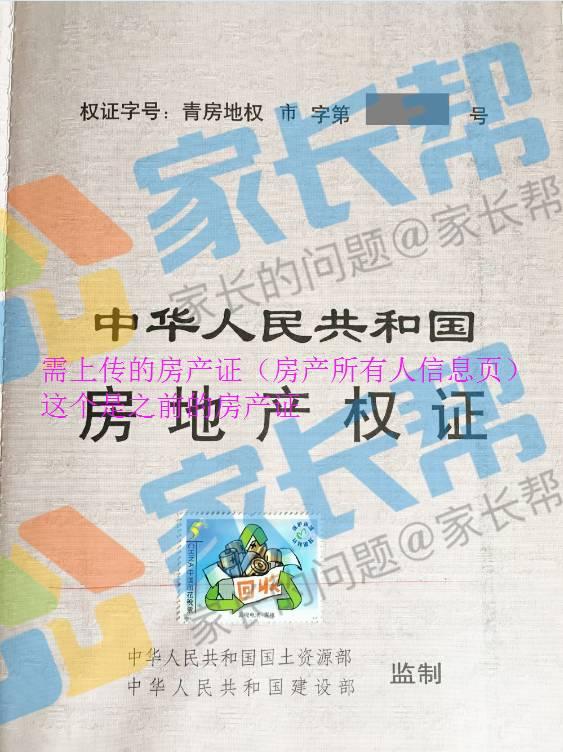 小学:2017青岛市各区重磅入学网上信息采集内溧水实验区小学图片