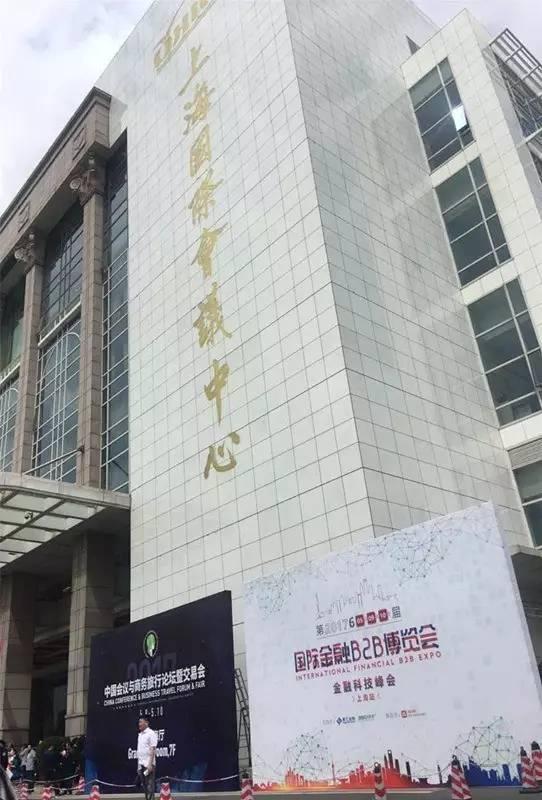 富拓-上证报中国证券网讯(记者 宋薇萍)记者27日从大连商品交易所获悉