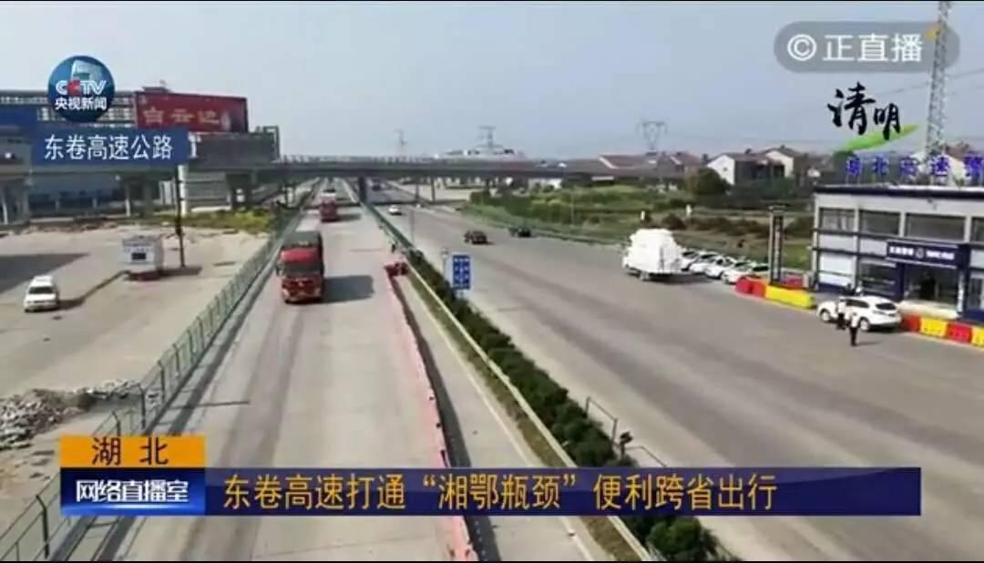 注意 二广高速章庄铺服务区可以免费加水,别在高速路上违停啦