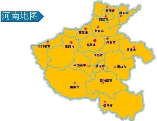 河南省人口最多的市_河南省,常住人口最多的城市