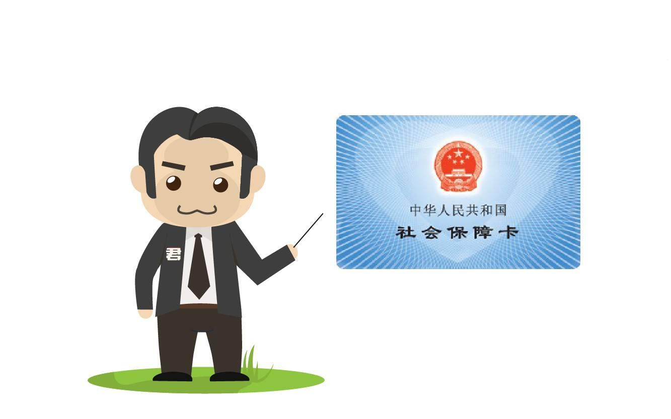 """""""从2016年4月14日起,深圳参保人缴纳社会保险费用以及领取待遇,全部图片"""