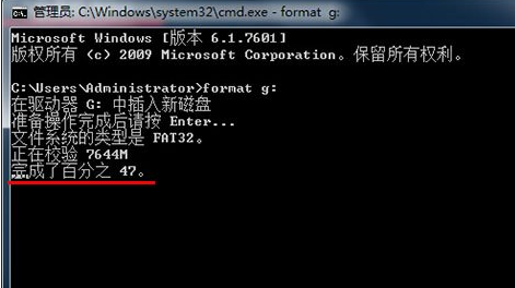 u盘低级格式化_u盘低级格式化_对u盘低级格式化