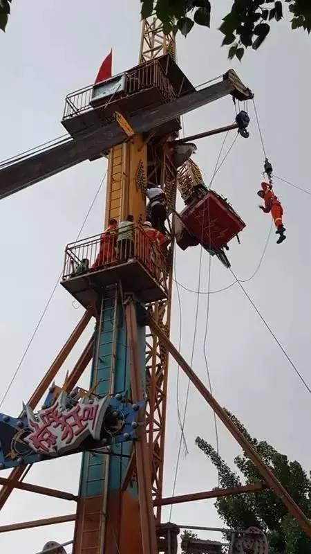 太原迎泽公园游乐设施臂干突然折断,多人被困空中