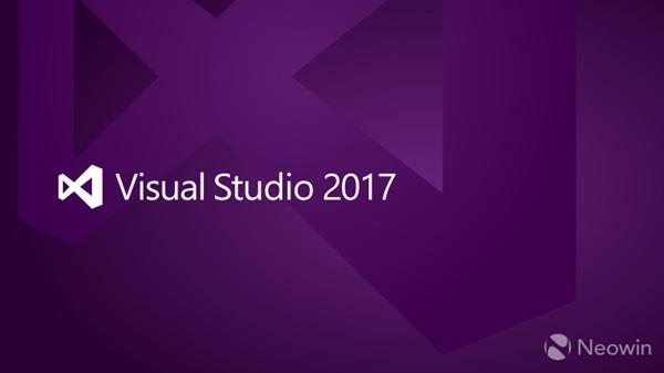 Visual Studio 2017 v15.3 新版发布下载