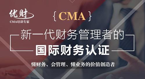 广东管理会计师报考条件及考试费用