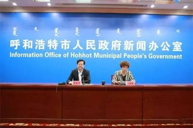 末内蒙古丨迎接自治区成立70周年,青城旅游节庆活动多多图片