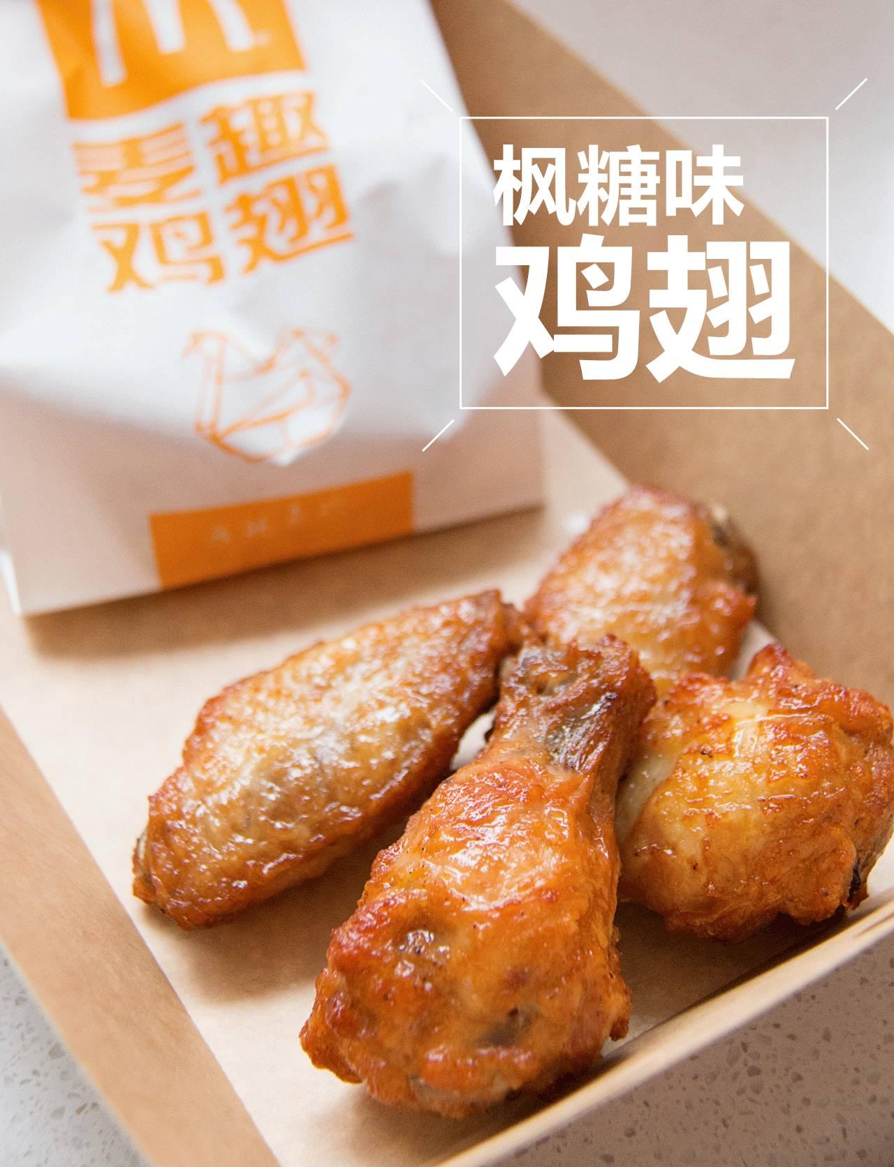 金黄酥脆的薯条,  淋上浓郁芝士烧烤酱, 创新经典美式小食.图片