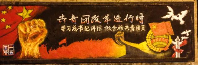 我的中国梦,北洋的中国梦,世界的中国梦.