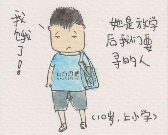 在深圳,母亲节漫画特供 Mama图片