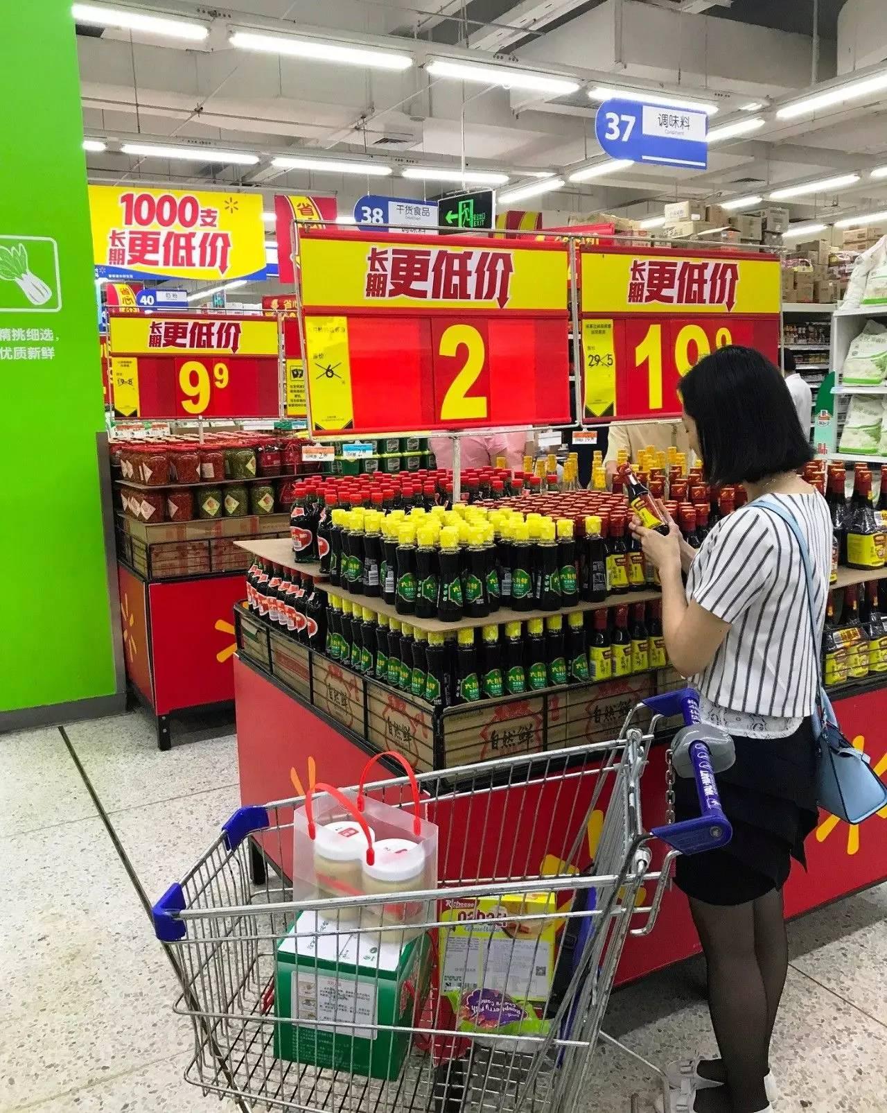 """沃尔玛升级低价策略 全国门店推""""1000支长期更低价""""商品"""