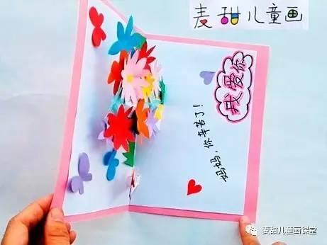 母亲节 教师节创意儿童手工画视频教程之四图片
