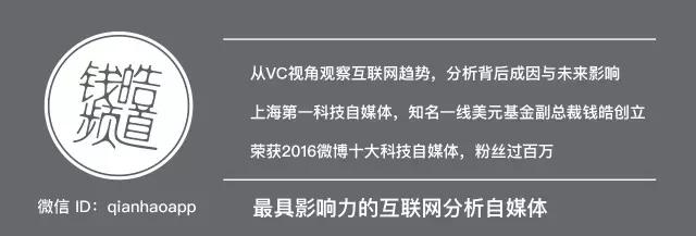 钱皓:十年磨一剑,京东最新财报讲了一个励志