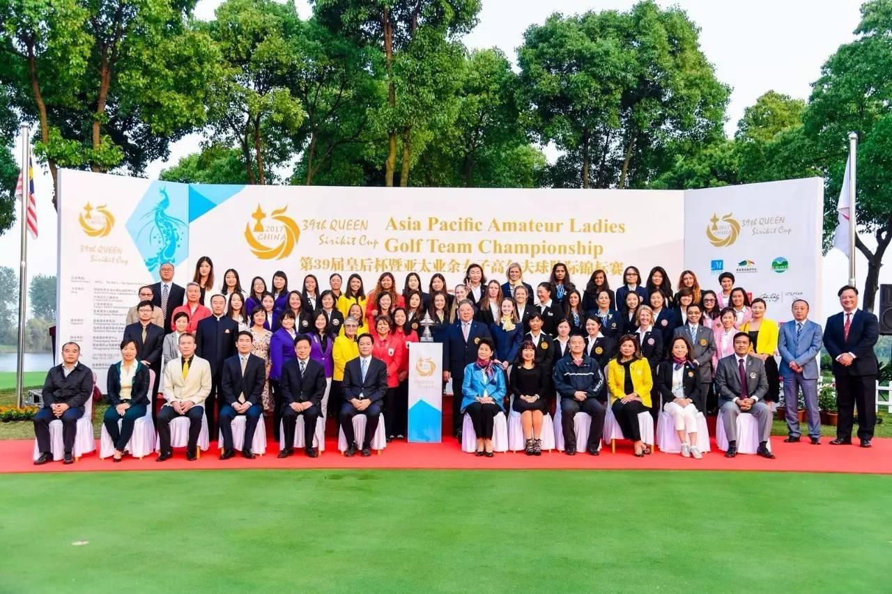 第39届皇后杯隆重开幕,中高协领导和世界组织给予高度评价