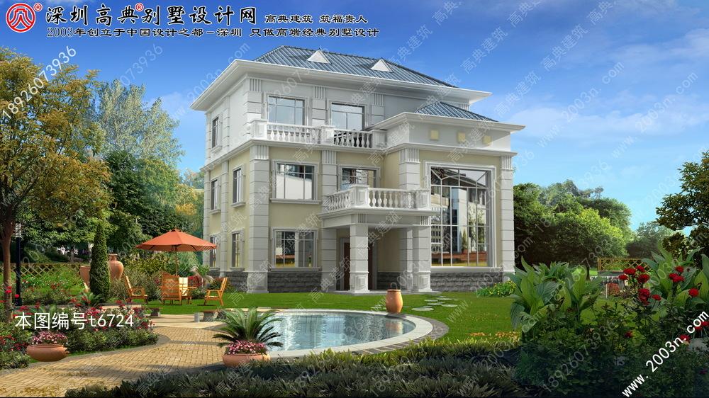 农村盖别墅设计大全首层128平方米图片