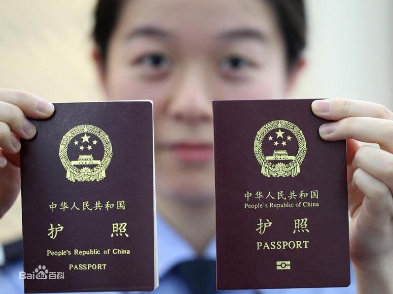 护照扫描仪和护照识别器的技术SDK