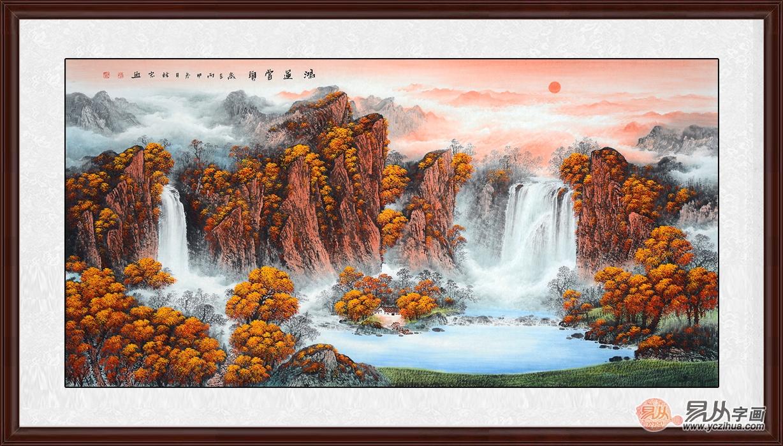 客厅旺运挂画 李林宏八尺横幅山水画《鸿运当头》作品来源:易从网图片