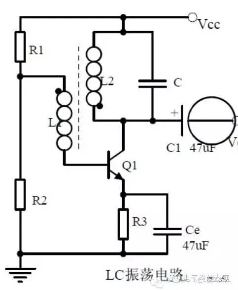 十八,lc振荡电路