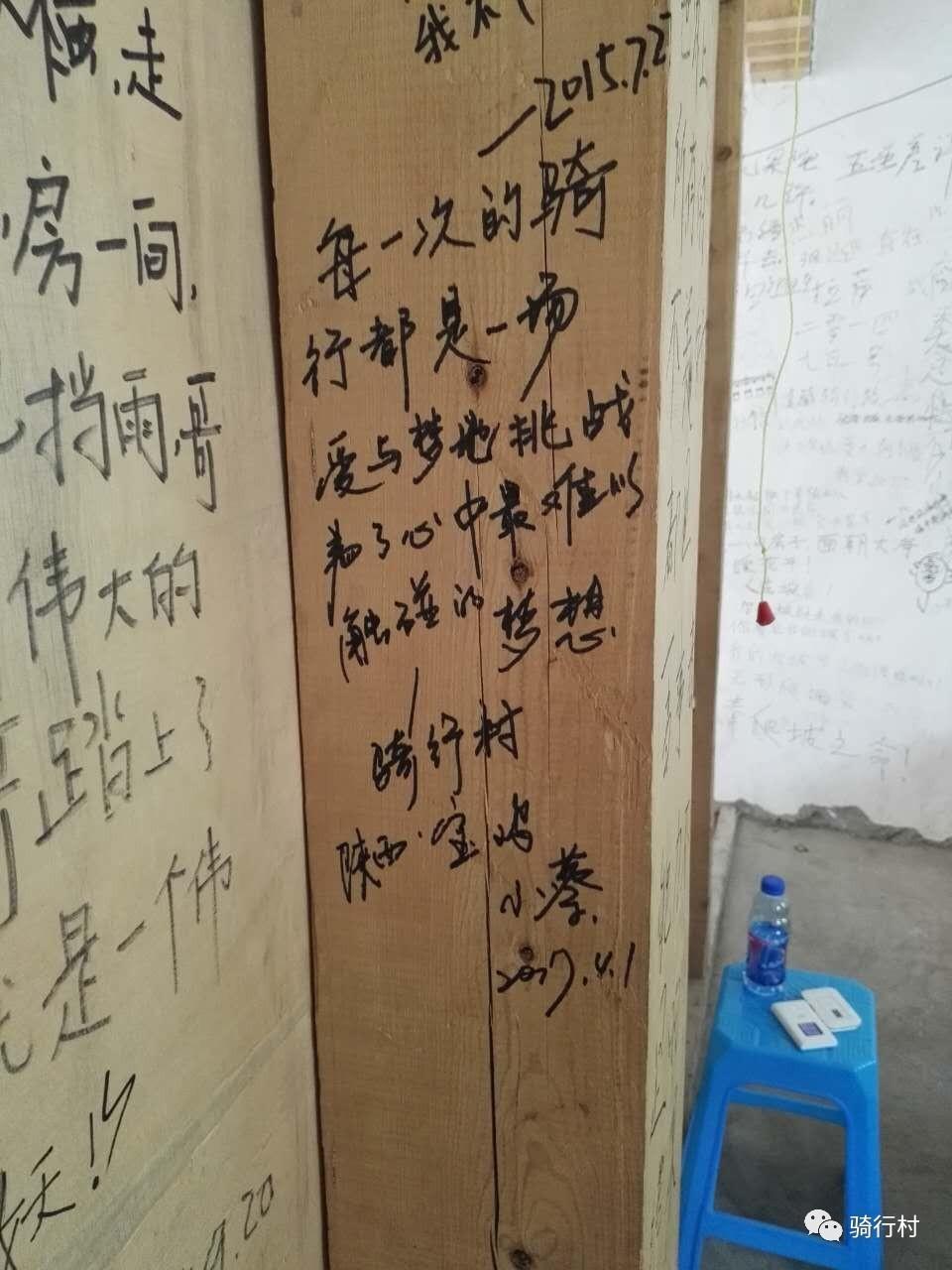 Oak的环中国:新的征程(19)