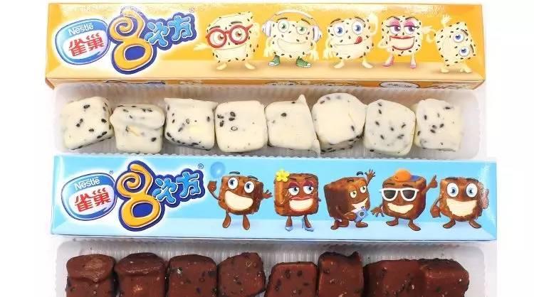 清凉 冰淇淋的季节