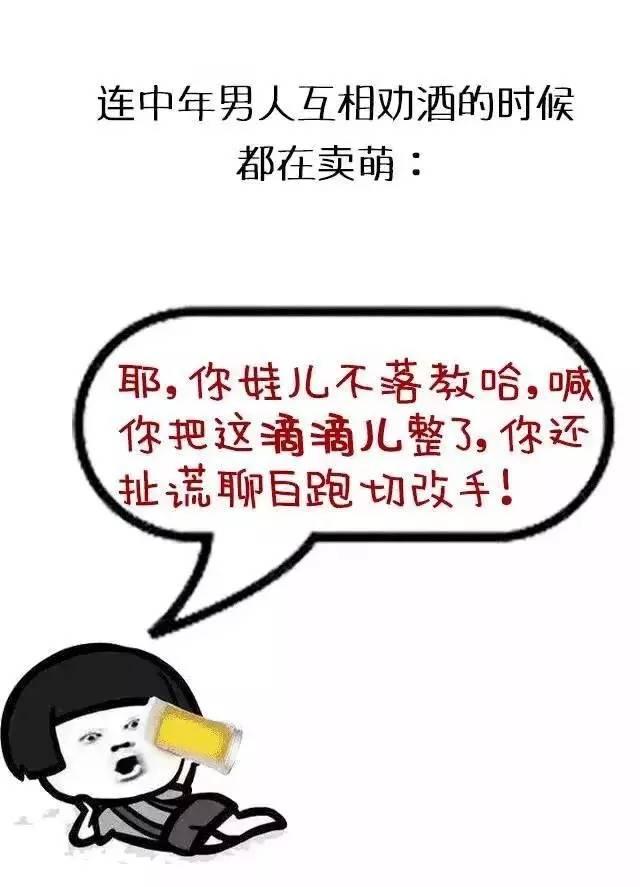 啥都不怕,就怕四川人说普通话,笑死了
