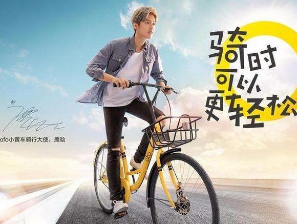 """共享单车进化出""""彩虹款""""也是一种推广!  网络推广  第5张"""