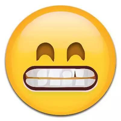新技能get!微信表情在大南县就应该这么打开 ?图片