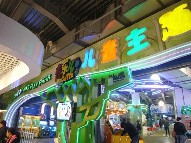 互联网下半场,商业地产中的儿童乐园(下)