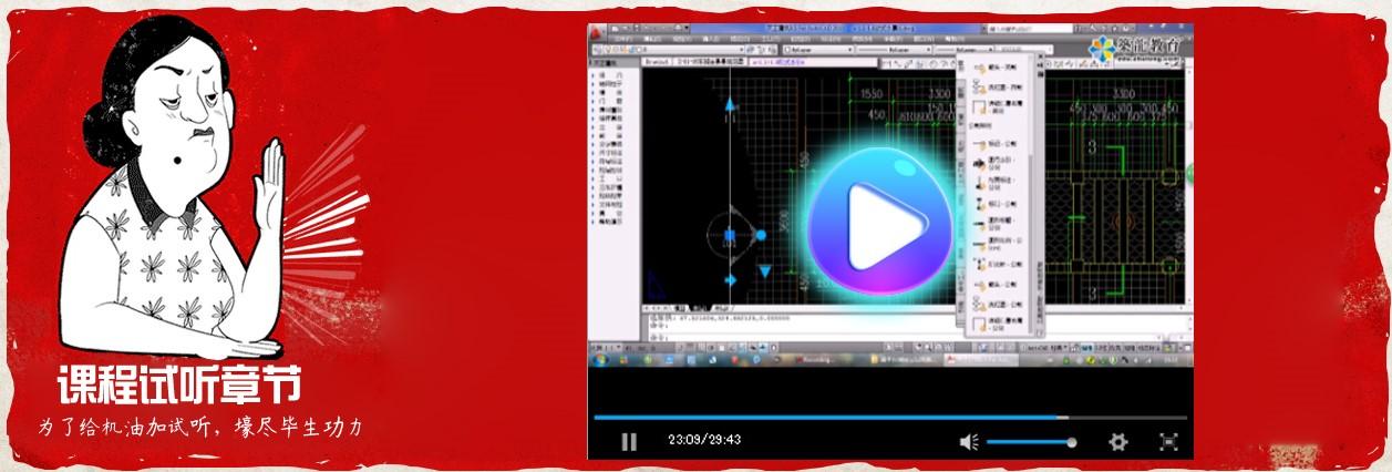 科技 正文  11,景观大样图——景观凉亭施工图的绘制(二) 12,景观大样图片