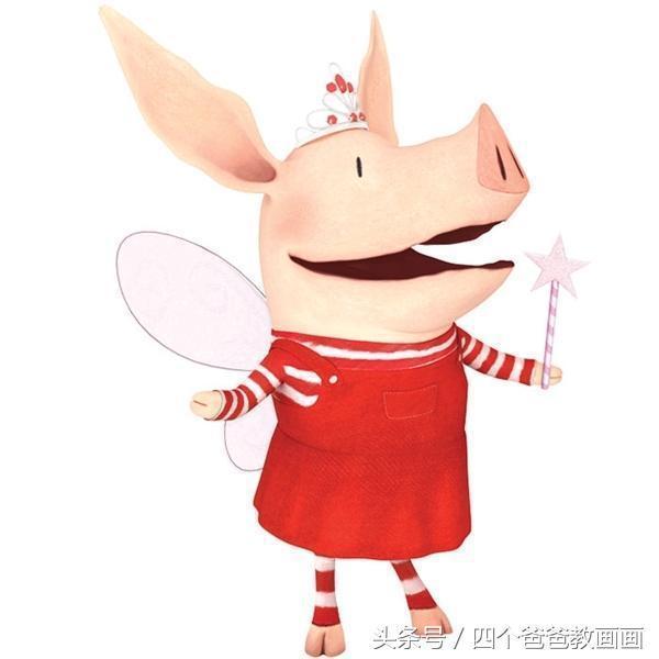 我最拿手的一件事_2019年第2期丨春节 猪 事顺意