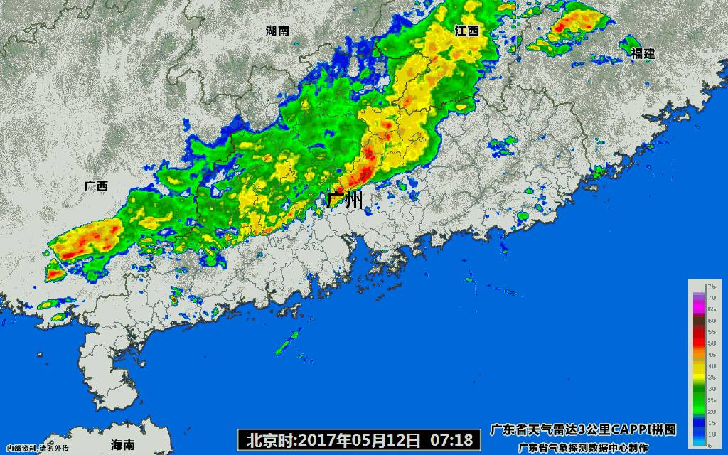 雷州半岛的雨稍迟一些,要到13日下午至14日图片