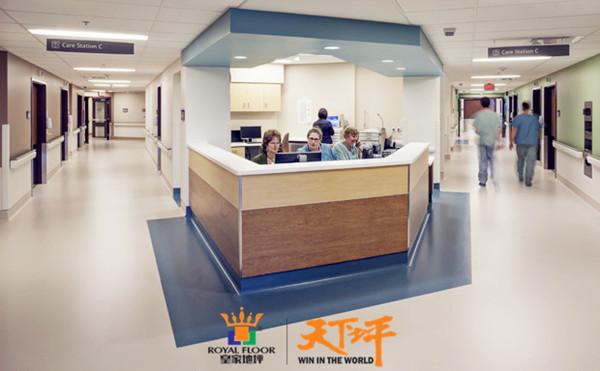 氟硅弹性地坪的护士站