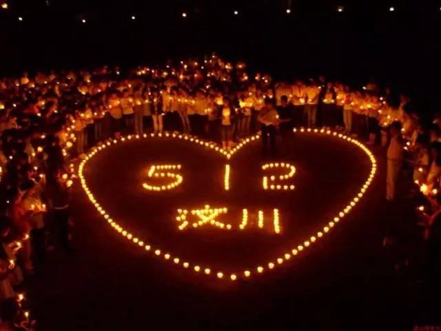 国之殇!纪念512汶川地震九周年:我们从未忘记