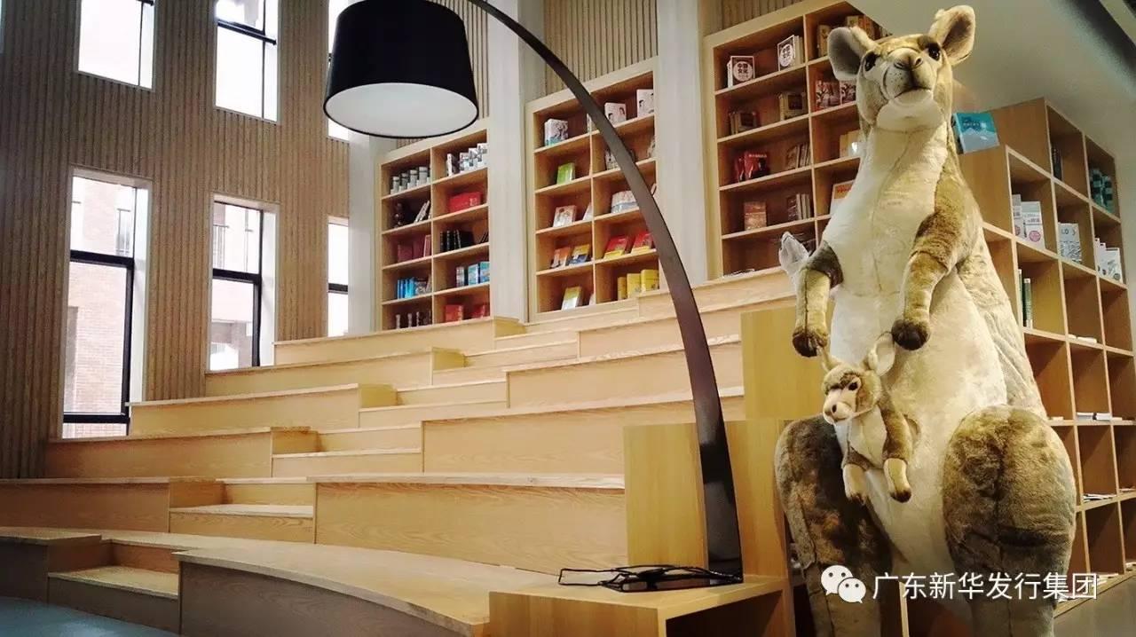 """三水新华书店西南中学智慧图书馆获选全国""""2017最美校园书屋""""图片"""