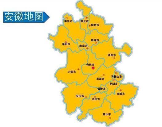 人口最多地级市_中国人口最多的3个普通地级市,均超过千万