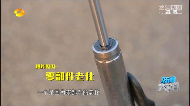 机械部件都是有磨损和使用寿命的,随着时间的推移,气压棒的零部件会图片