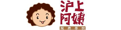 """阜阳来了位上海阿姨带来这种""""现煮奶茶"""",据说2年卖出8000万杯…"""