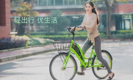 """共享单车进化出""""彩虹款""""也是一种推广!  网络推广  第7张"""
