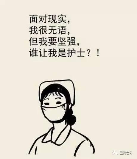 5.12国际护士节 关爱护士,关爱心理健康
