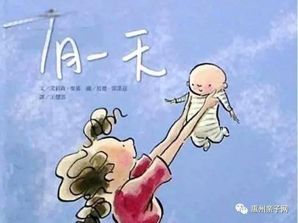 容..�.�_【母亲节特辑】让千万人动容的漫画,超感动!
