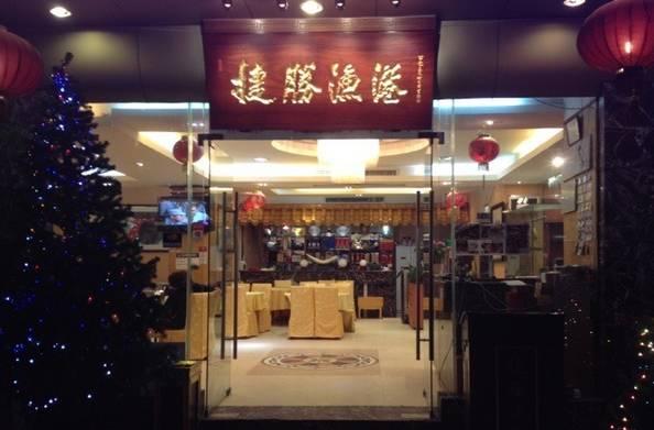 """必吃美食:12间潮汕小吃&餐厅""""胶己人""""吃完都说正宗,第6家好吃到哭!"""