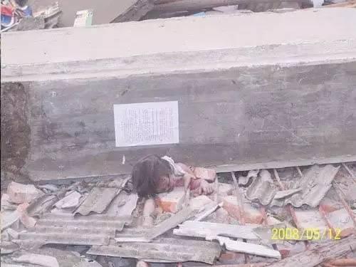 512地震九周年 回忆,是为了不遗忘 你还记得这些难忘的瞬间吗