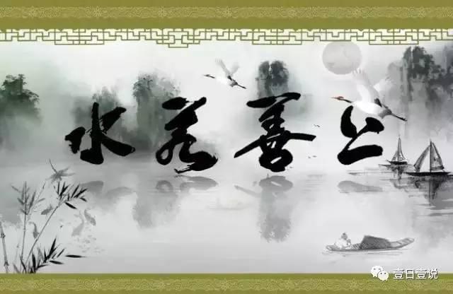 """""""积善之家,必有余庆"""". 返回搜             责任编辑"""