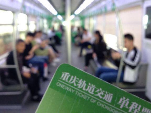 我在重庆,走得很慢