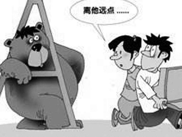宋清辉:保护人身财产安全暂时远离A股